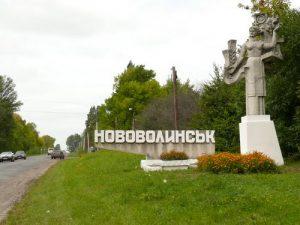 Жидкие обои Нововолынск